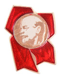 Old communist badge with Vladimir Lenin