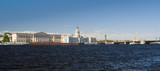 Panorama of St. Petersburg Neva River Embankment poster
