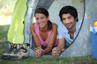 couple in a tent