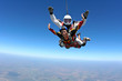 Skydiving photo - 33345375