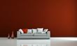 Wohndesign - rotes Kissen