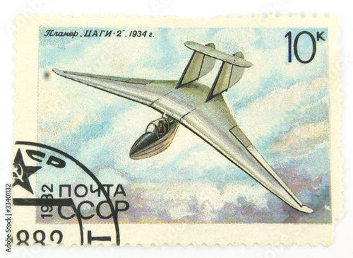 A canselled stamp with and old Soviet airframe
