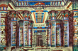 Antique egyptian papyrus