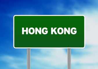Hong Kong Highway  Sign