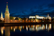 Russia Kremlin and river in Moscow close up