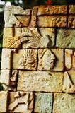Archeological park in Copan Ruinas poster