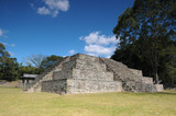 Copan Archeological park