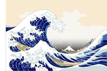 Япония волны