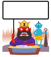 閻魔大王の判定