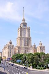 Hotel Ukraine.Moscow