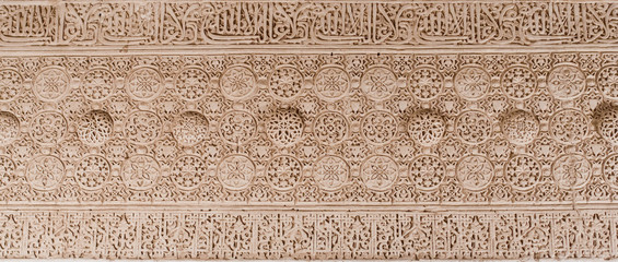 Decorated wall, arabian style