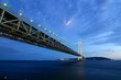 Akashi Kaikyo Bridge Spanning the Seto Inland Sea in Japan