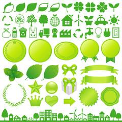 エコ 広告 装飾