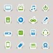 Papercut - Media Icons