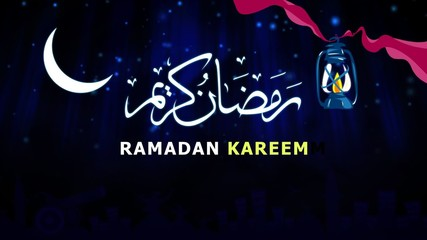 Ramadan Kareem greetings animation with Arabic script.