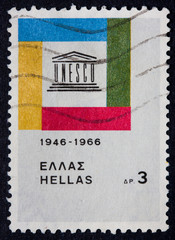 A Greek stamp from 1966 commemorating UNESCO