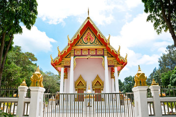 Wat Khao Phra