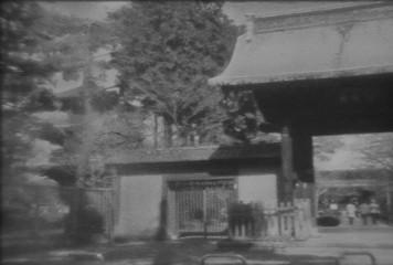 8mm B&W Film Town Tokyo Japan 6
