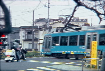 8mm color film train Tokyo Japan 2