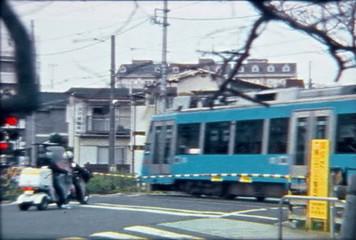 8mm color film train Tokyo Japan 2
