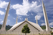 Front of Faisal Mosque