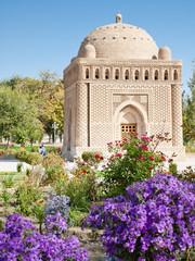Ismail Samani mausoleum in Bukhara, Uzbekistan