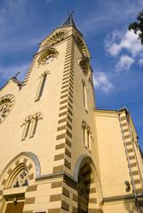 Лютеранский собор св. Апостолов Петра и Павла в Москве.