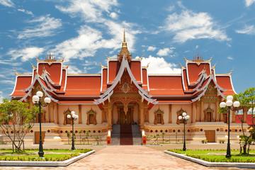 Vat That Luang Neua