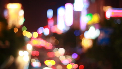 abstract city light