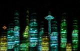 futuristic city nocturne skyline poster