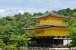 Golden Pavilion (Kinkaku-ji) in Kyoto, Japan