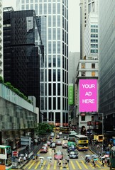 hong kong advertising banner template