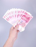 China money RMB100  1500 yuan