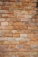 Olde Brick Wall