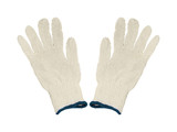 Protective Cotton Gloves