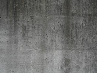 Muro in cemento (Texture)