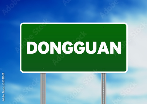 Green Road Sign - Dongguan