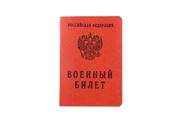 The russian militaru ID hold in hand.