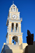 Katholische Kathedrale in Fira - Santorin - Griechenland