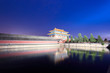 the imperial palace at night