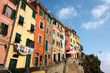Colorful houses of Riomaggiore