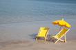 Urlaub, Wasser, Strand und Meer
