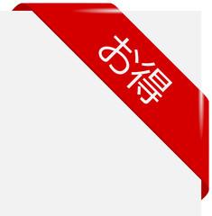 corner ribbon jp Deals