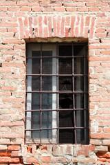 finestra sbarrata