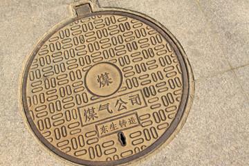 city manhole covers
