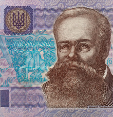 Fragment of Ukrainian money fifty hryvna banknote