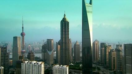 shanghai CBD aerial