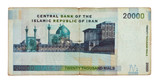 Currency of Iran 20000 rials bill