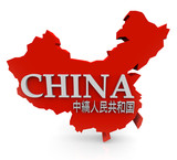 Fototapety Red 3D China Map with Mandarin Characters Translation of Name