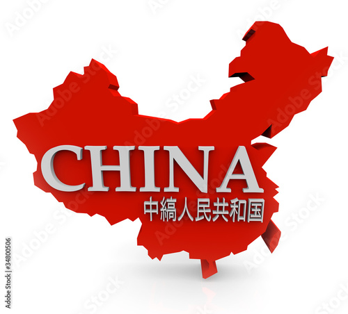 Red 3D China Map with Mandarin Characters Translation of Name